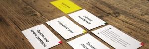 Карточки-Смарточки-Шмарточки-Smatrochki - теперь можно купить у нас! :-)